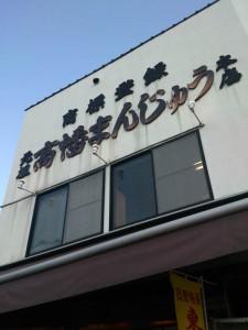 20140104_04