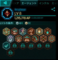 20151205_01